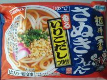 下高井戸外伝-CA3J0245.jpg