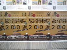 下高井戸外伝-CA3J0873.jpg