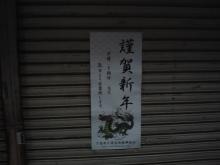 下高井戸外伝-CA3J0955.jpg