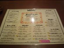 $下高井戸外伝-CA3J0958.jpg
