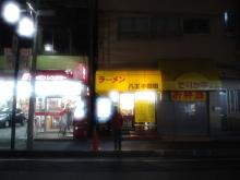 $下高井戸外伝-CA3J0923.jpg