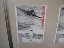 下高井戸外伝-CA3J0045.jpg