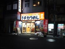 $下高井戸外伝-CA3J1003.jpg