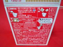 下高井戸外伝-CA3J0009.jpg