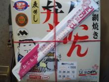 下高井戸外伝-CA3J0162.jpg