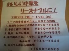 下高井戸外伝-CA3J0295.jpg