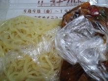 $下高井戸外伝-CA3J0417.jpg