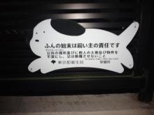 下高井戸外伝-CA3J0461.jpg