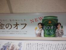 下高井戸外伝-CA3J0518.jpg