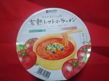 下高井戸外伝-CA3J0816.jpg