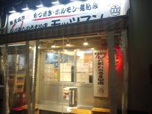 下高井戸外伝-CA3J0834.jpg