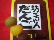 下高井戸外伝-CA3J0795.jpg