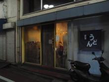 $下高井戸外伝-CA3J0868.jpg